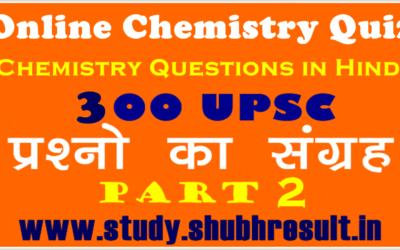 Online Quiz for Chemistry-2