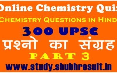 Online Quiz for Chemistry-3