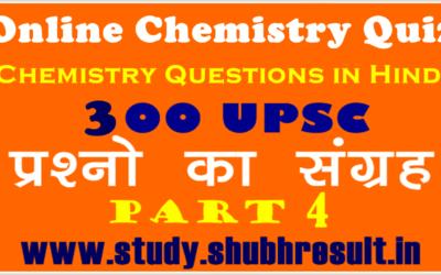Online Quiz for Chemistry-4